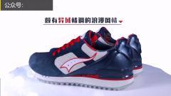 玩觅ONEMIX运动鞋创意广告宣传片1_6