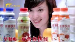 娃哈哈营养快线广告 美女篇 5s