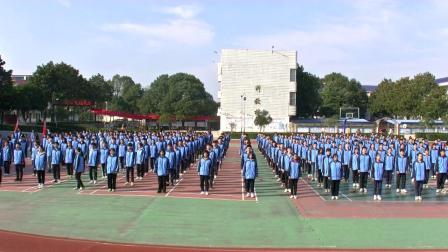 双狮坪中学2019年阳光体育大课间展示活动