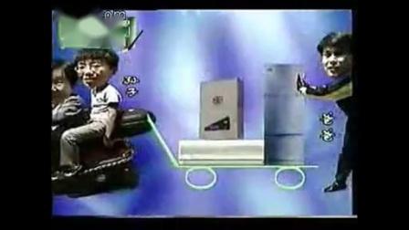 【怀念】2000年江苏综艺频道广告