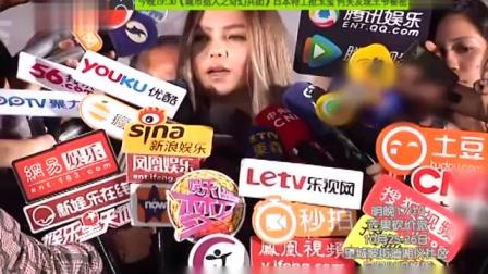 娱乐急先锋20141024期