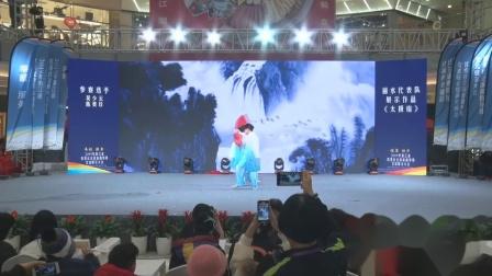 10-丽水代表队展示项目-太极扇-节目一-2019年浙江