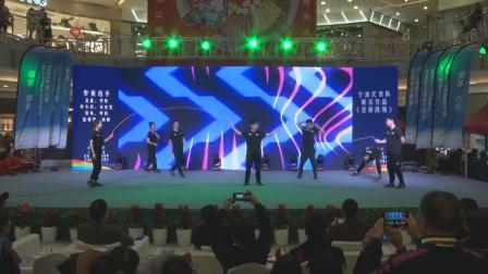 12-宁波代表队展示项目-花样跳绳-节目二-2019年浙