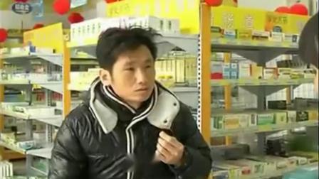 郑云搞笑视频-爆笑!打针当场晕倒_标清