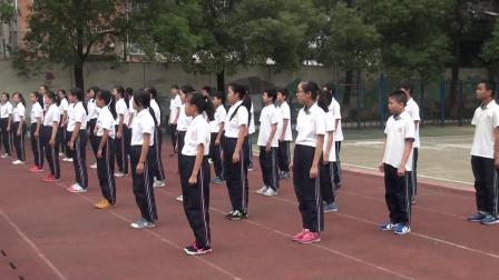 [配课件教案]2.七年级体育《蹲踞式跳远》江西省