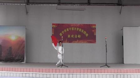 普宁市老干部大学音乐4班联欢活动15 太极扇《中