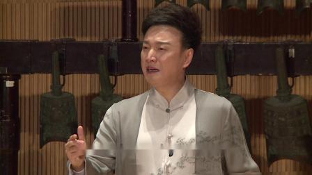 《阳关三叠》殷为杰中国古诗词歌曲音乐会