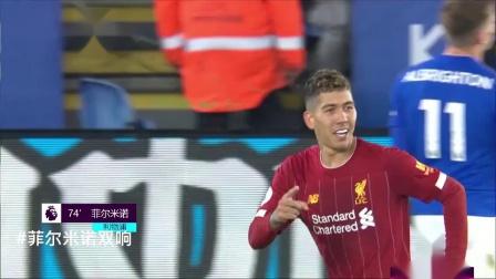 王者体育直播-英超:阿诺德2传1射+造点 利物浦4-0 17胜夺半程冠军