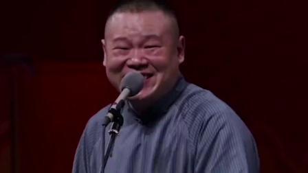 岳云鹏这段相声太搞笑!自己都疯狂笑场!孙越