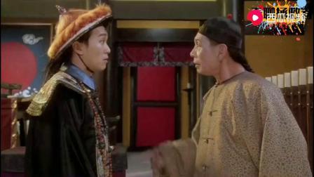 每日搞笑视频周星驰电影恶搞配音,天高皇帝远谁来都不怕