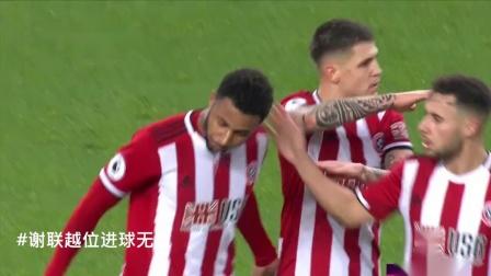 王者体育直播-英超:阿圭罗争议球德布劳内传射 曼城2-0谢联