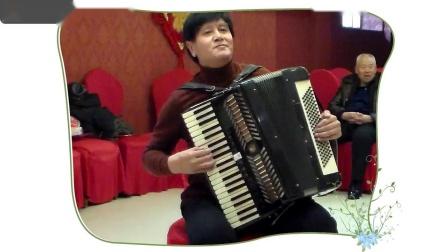 大同养生太极协会2019年末聚会手风琴演奏