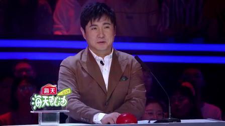 中国达人秀:小伙开场就隐藏实力,下一秒的操