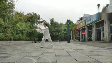 晨练健身气功养生太极杖2019123108