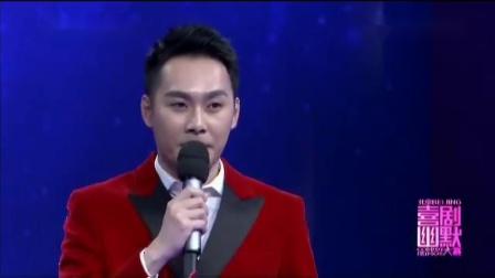 孔陆洋~你说歌来答~北京喜剧幽默大赛第一名作