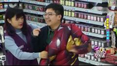 """幽默观察家为夺""""超市好声音""""高分,文质彬彬"""