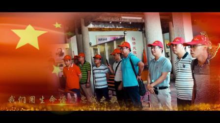 光荣啊党的忠诚卫士-中共海丰县纪委 海丰县监委