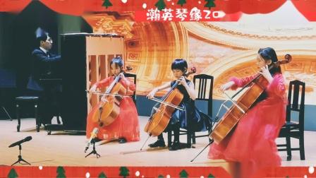 大提琴齐奏《幽默曲》(布克尼克曲)