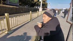 北京天安门广场的风景,,,。