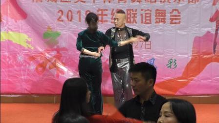 《苏州广场舞委员会美甲体育舞蹈俱乐部年会》发发 小白兔A*C二套精彩表演