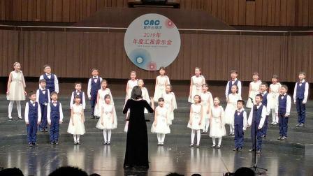 CAC2019新年音乐会