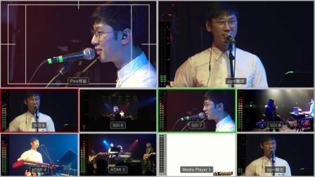 虎虎音乐台制作,导播台分割屏,音乐现场导播素材4
