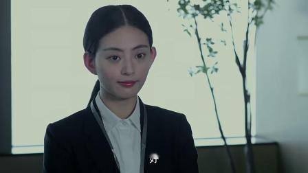 最亲爱的你 第18集周经理诬陷张盛楠偷酒  美女去