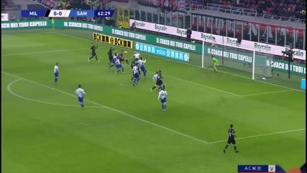 王者体育直播-意甲:伊布回归首秀 莱奥失单刀 AC米兰0-0桑普多利亚