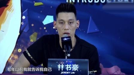 王者体育直播 - 华人荣光!林书豪获评2019全球华侨华人年度人物