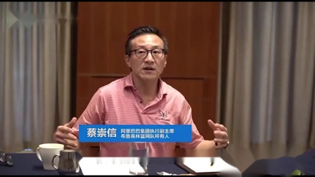 N*A篮网队老板蔡崇信:归化球员不能解决中国篮球的根本问题
