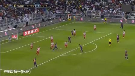 王者体育直播-西超杯:巴萨2球被吹 梅西格子进球 马竞3-2逆转巴萨
