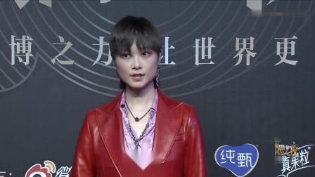 李宇春红色亮皮西装又酷又美,走心聊音乐计划