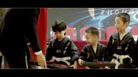 2019中国圣慰体育晋级大会