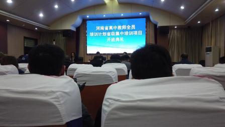 赵广涛-体育文化研究-体育教育与人的全面发展(