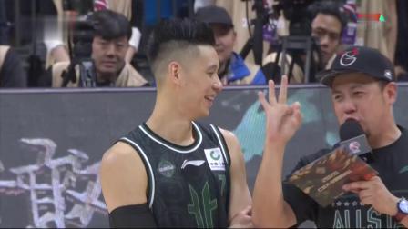 2020年C*A全明星周末1对1决赛:赵睿VS林书豪