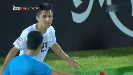 U23亚洲杯小组赛!中国