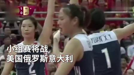 东京奥运女排进死亡组,将战美俄意 via@梨视频体育