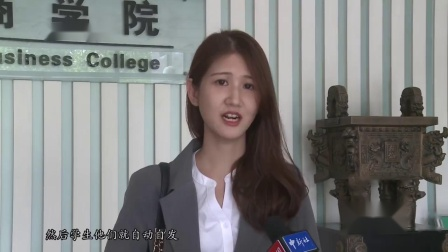 台湾美女老师在石家庄教书 ,学生称很享受