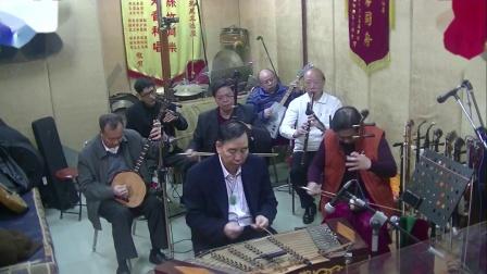 广东音乐:饿马摇玲(伟儒乐苑录制)