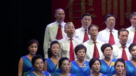 2020.1.12海南律师之声新年合唱音乐会 海南省司法文联律师合唱团 久久不见久久见 指揮关序 钢伴陈宜C0460