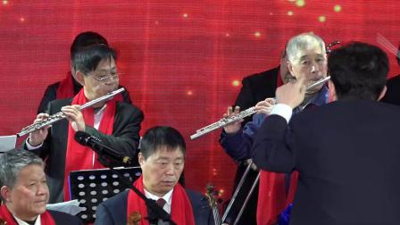 [10]2019武昌区免费开放艺术成果展--器乐专场-(第二?。┬麓阂衾只?钢管乐合奏:《红河谷》2020.元月8日