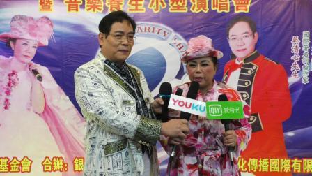 两香港殿堂唱将纯紫养生演唱会  用音乐温暖心灵
