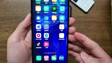 手机OTG连接下载教程 超清