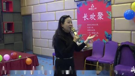 上海体育学院七六届四十周年庆典