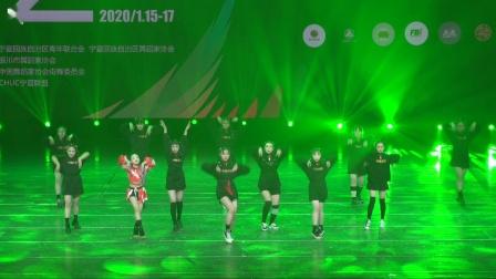 青铜峡舞蹈学校