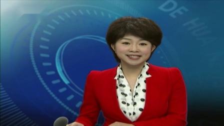 德化县纪委监委开展2020年春节期间落实中央八项规定精神明察暗访