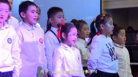 天韵十周年音乐会 大合唱《天韵欢迎你》