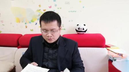 龚易男-高中音乐学考-4-3音乐与时代-一唱雄鸡10'