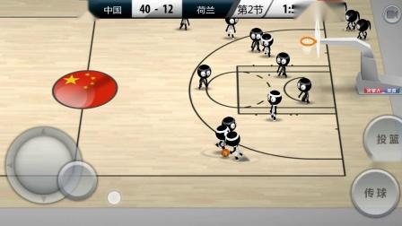 CCTV5 实况录像 2019年FI*A篮球世界杯小组赛 G组 中国队102-24荷兰队