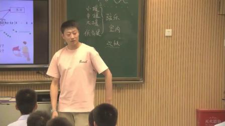 G大调弦乐小夜曲_管老师(三等奖)_初中音乐(湘艺版)八年级上学期_F3017